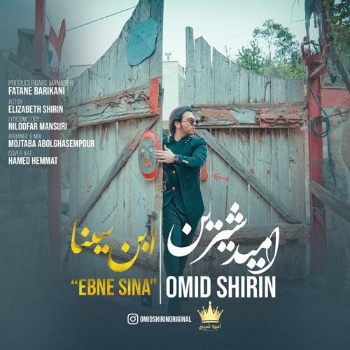 Download Music امید شیرین ابن سینا