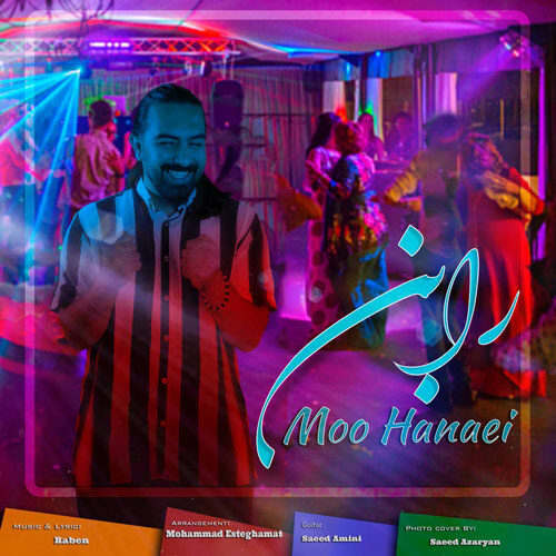 Download Music رابن مو حنایی