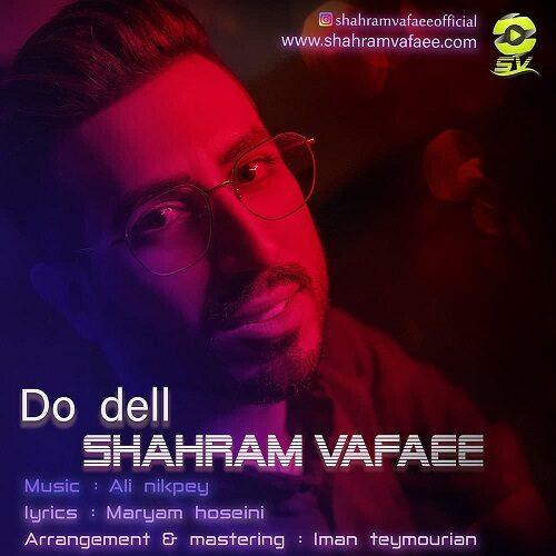 Download Music شهرام وفایی دو دل