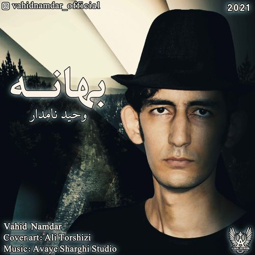 Download Music وحید نامدار بهانه