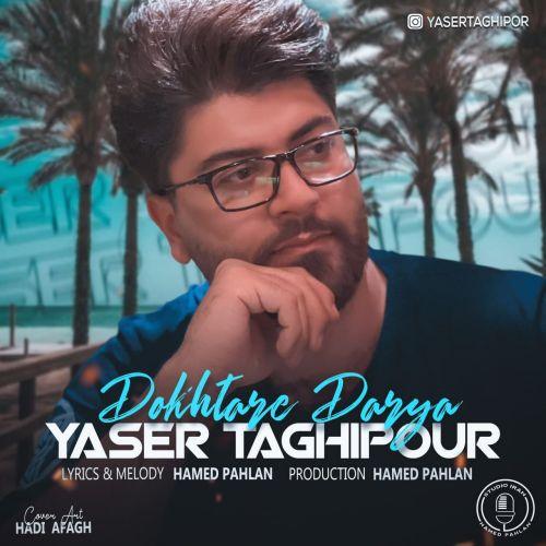 Download Music یاسر تقی پور دختر دریا