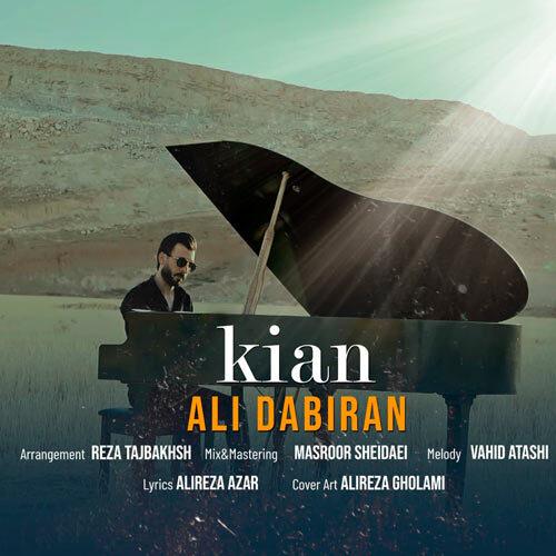Download Music علی دبیران کیان ( ورژن پیانو )