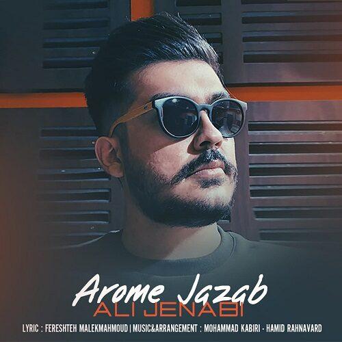 Download Music علی جنابی آرومه جذاب