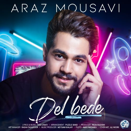 Download Music آراز موسوی دل بده