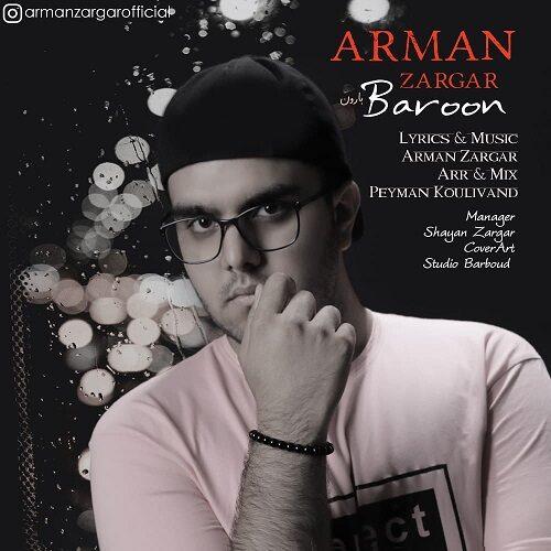 Download Music  آرمان زرگر بارون