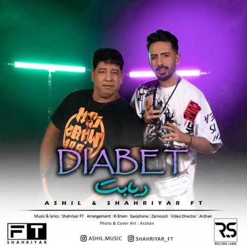 Download Music آشیل و شهریار اف تی دیابت