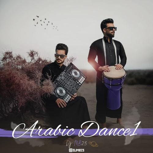 Download Music Dj Mb 23 Arabic Dance1
