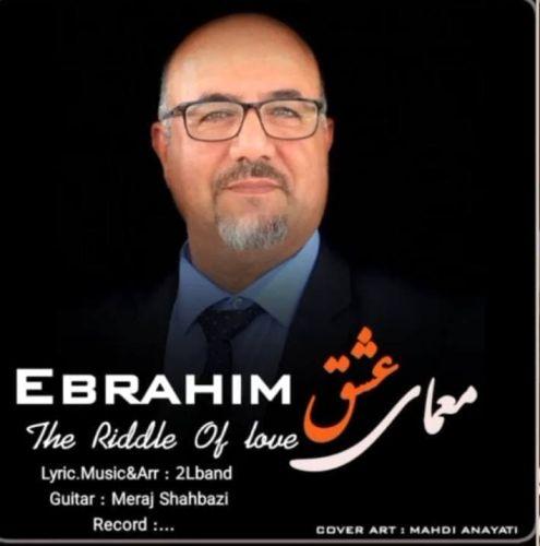 Download Music ابراهیم افشین معمای عشق