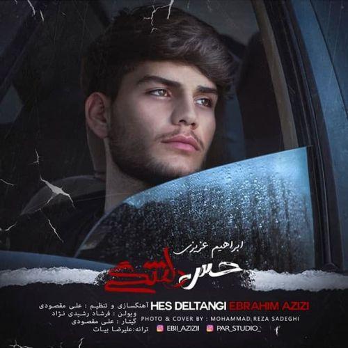 Download Music ابراهیم عزیزی حس دلتنگی