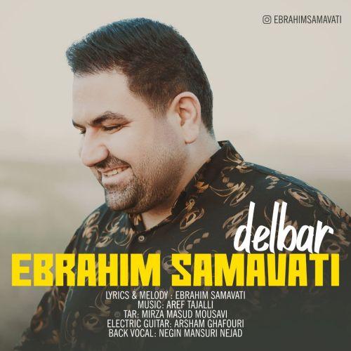 Download Music ابراهیم سماواتی دلبر
