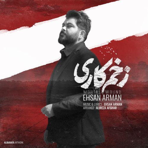 Download Music احسان آرمان زخم کاری