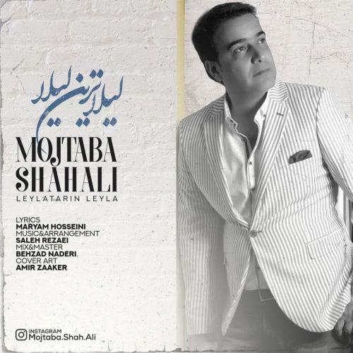 Download Music مجتبی شاه علی لیلاترین لیلا