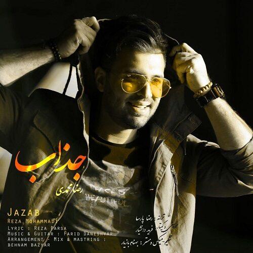 Download Music رضا محمدی جذاب
