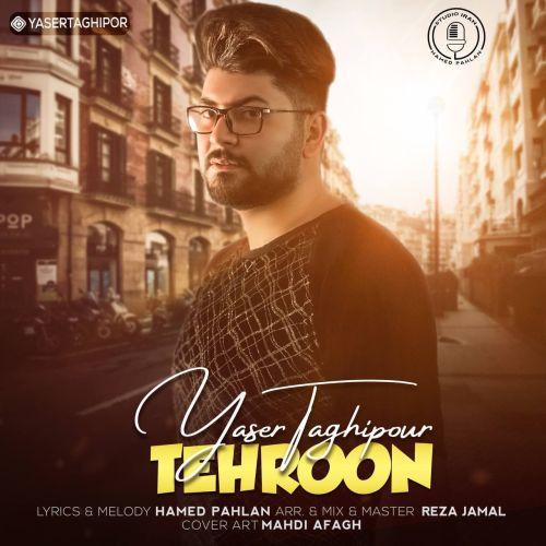 Download Music یاسر تقی پور تهرون
