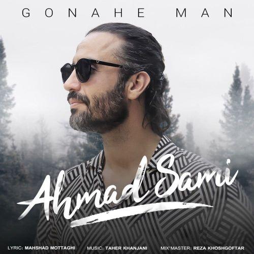 Download Music احمد سامی گناه من