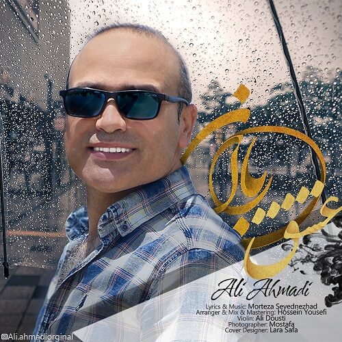 Download Music علی احمدی باران عشق