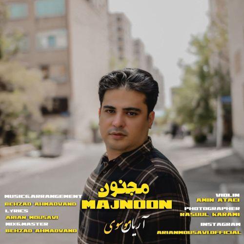 Download Music آریان موسوی مجنون
