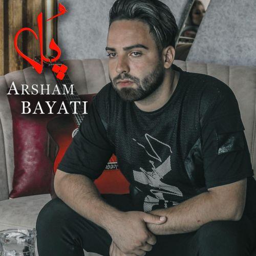 Download Music آرشام بیاتی پل