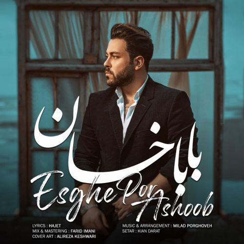 Download Music بابا خان عشق پر آشوب