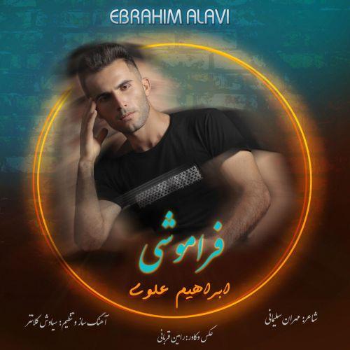 Download Music ابراهیم علوی فراموشی