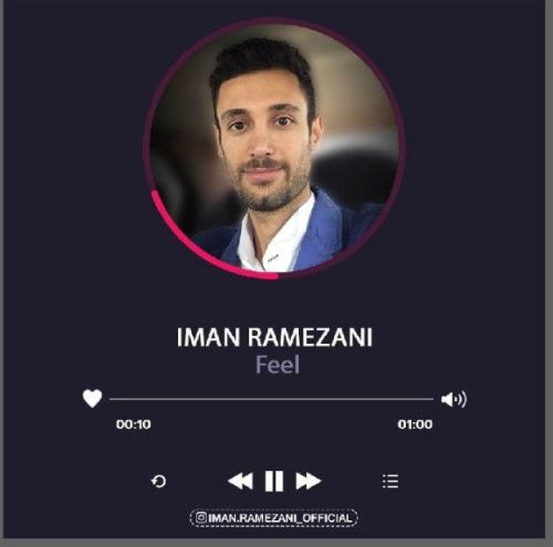 Download Music ایمان رمضانی حس کن
