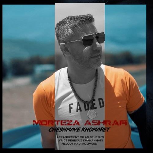 Download Music مرتضی اشرفی چشمای خمارت