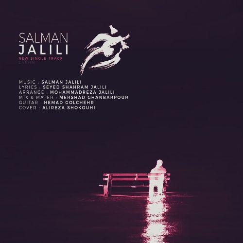 Download Music سلمان جلیلی زخم