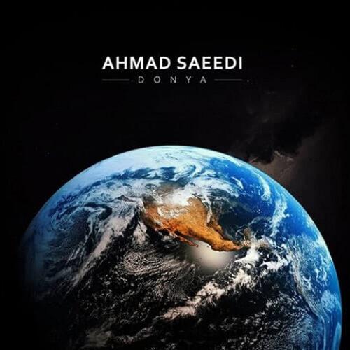 Download Music احمد سعیدی دنیا