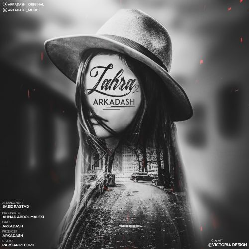 Download Music آرکاداش زهرا ۲