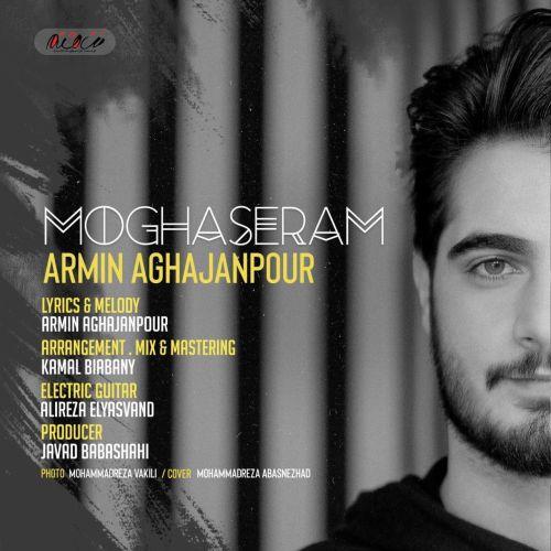 Download Music آرمین اقاجانپور مقصرم