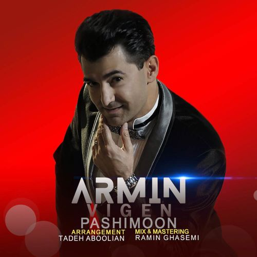 Download Music آرمین ویگن پشیمون