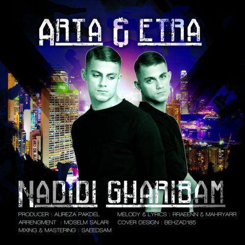 Download Music اترا و آرتا ندیدی غریبم
