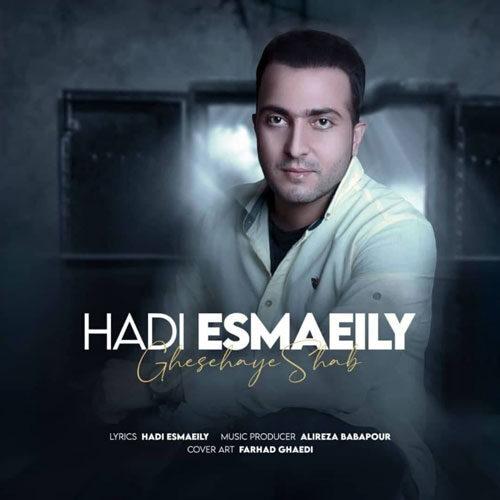 Download Music هادی اسماعیلی قصه های شب