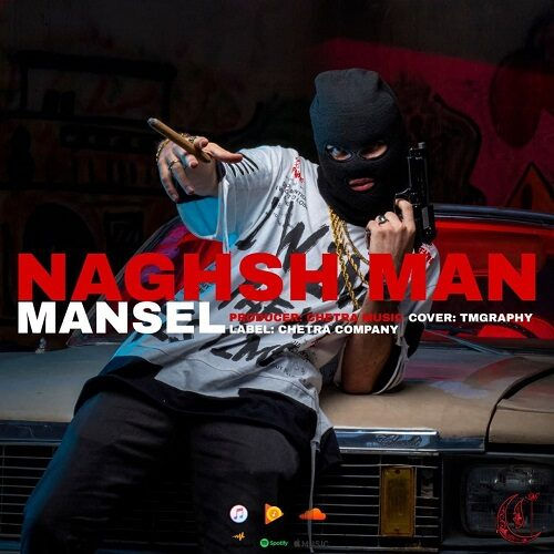 Download Music مانسل نقش من