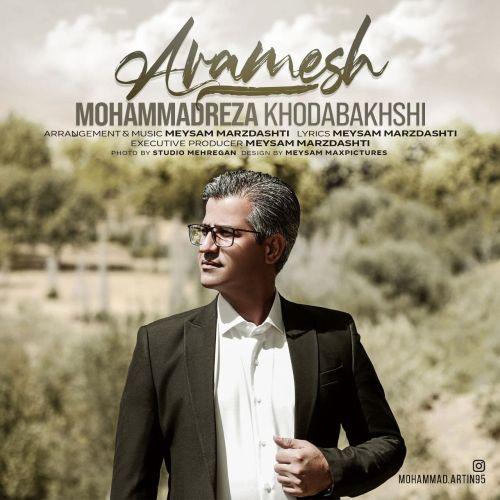 Download Music محمدرضا خدابخشی آرامش