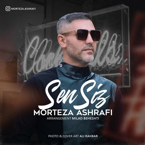 Download Music مرتضی اشرفی سن سیز