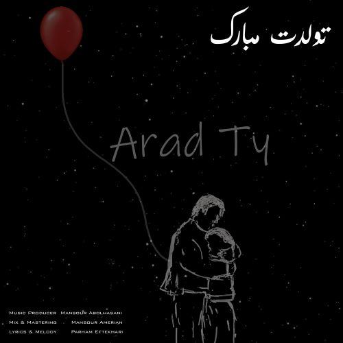 Download Music آراد تی وای تولدت مبارک