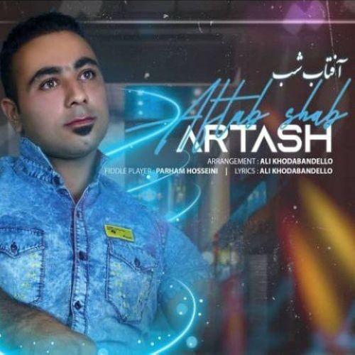 Download Music آرتاش آفتاب شب